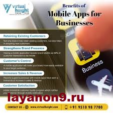 Make Your Business More Available to Clients With Portable Applications